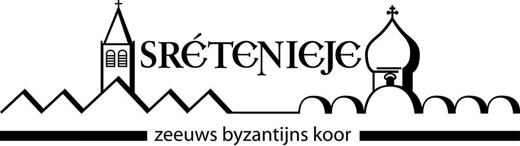 SRÉTENIEJE – een nieuwe spelling